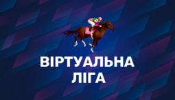 лотерея киев