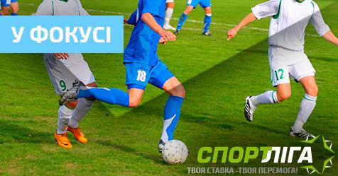 igray-v-sportliga