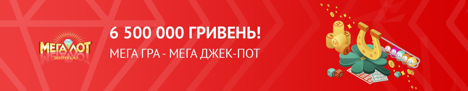 http://msl.ua/